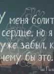 Igor, 22, Vitebsk