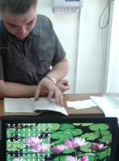 Aleksandr, 32, Russia, Elektrostal