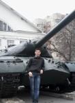 Павел, 20 лет, Североморск