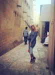 Арина, 28 лет, Санкт-Петербург
