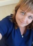 Ксения, 29 лет, Тверь