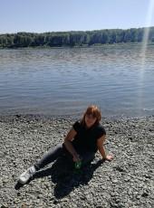 Oksana, 33, Russia, Kemerovo
