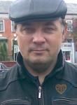 Владимир, 51  , Uman