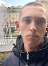Aleksandr, 20, Russia, Saint Petersburg