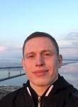 Pavel, 21, Ulyanovsk