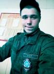 Андрей, 23 года, Красково