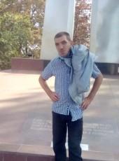 Kostya, 32, Russia, Uspenskaya