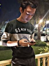 Khet, 22, Thailand, Bangkok