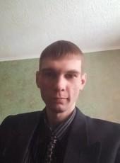 Vadim, 26, Russia, Orenburg