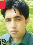 Shahzad Imran, 27  , Sarcelles