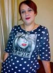 Наталия, 31 год, Воронеж