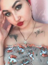 Anya, 26, Russia, Novosibirsk