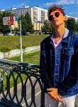 Danil, 19  , Naberezhnyye Chelny