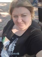 Ekaterina, 37, Russia, Saint Petersburg