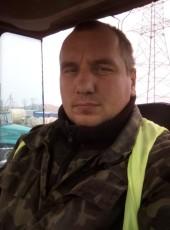 Oleg, 46, Ukraine, Nikopol