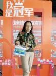 hxq, 36, Hangzhou