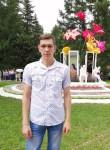 Denis, 24, Omsk
