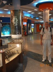 Igor, 40, Russia, Korkino