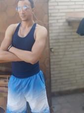 سمير, 31, Egypt, Ismailia