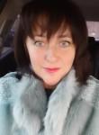 Ilona, 46, Irpin