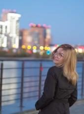 Tanya, 45, Russia, Kazan