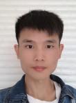 爱你, 28  , Xinyang