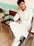 Ansar, 20  , Khushab