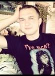 Илья, 28 лет, Киржач