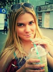 Alina, 28, Russia, Bratsk