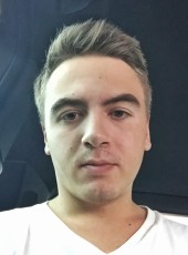 Viktor, 23, Ukraine, Kropivnickij