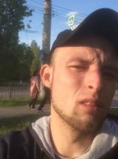 Igor, 20, Russia, Voronezh