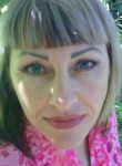 Irina, 45  , Kudepsta