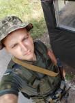 Stepan Marusyk, 23  , Ukrainka
