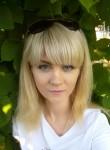 Олеся, 39 лет, Комсомольск-на-Амуре