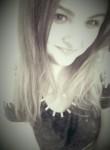 Фото девушки Катя из города Макіївка возраст 26 года. Девушка Катя Макіївкафото