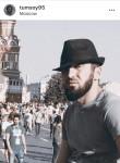 Ислам , 28 лет, Москва
