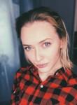 LiNa, 21  , Zheleznogorsk (Kursk)