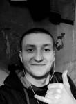 Виталя, 23, Novomoskovsk