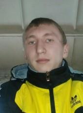 Aleksey, 25, Russia, Podolsk