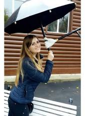 Юлия, 20, Україна, Вінниця