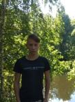 андрей, 19 лет, Муром