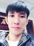侠客风云, 35  , Zhongshan