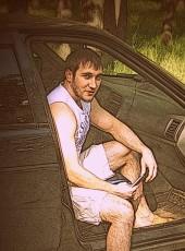 Mikhail, 28, Russia, Voronezh