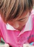 啊維欸, 20  , Taichung