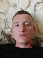 Sergey, 31, Russia, Izhevsk