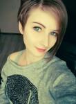 Valentina, 29 лет, Горад Гомель