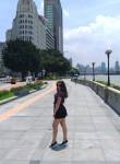 Polina, 21  , Zaporizhzhya