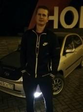 Aleksey, 23, Russia, Novokuznetsk