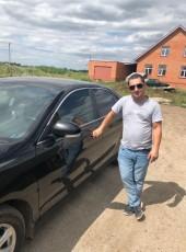 вадим, 37, Россия, Москва