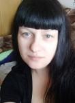 Nina , 34, Yekaterinburg